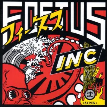 Foetus Inc. Sink